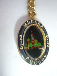 Best souvenir from Russia!!! Keychain - Moscow. The image of the Russian capital of Moscow