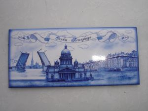 Souvenir from Russia - fridge magnet Saint-Petersburg. Russian gift