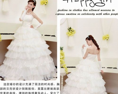 Beautiful multilevel wedding dress